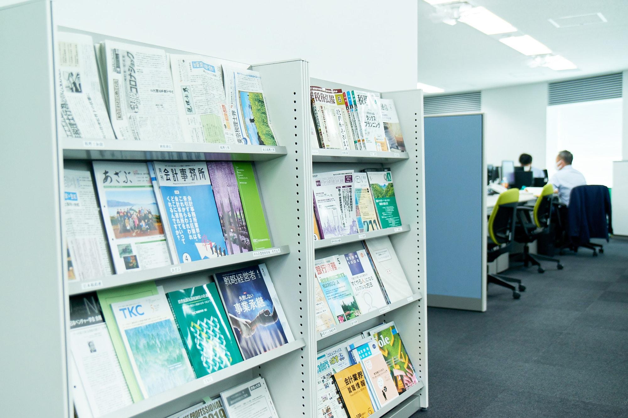 赤坂事務所の各フロアにある「専門誌・業界新聞コーナー」。最新動向、情報収集にご利用ください。