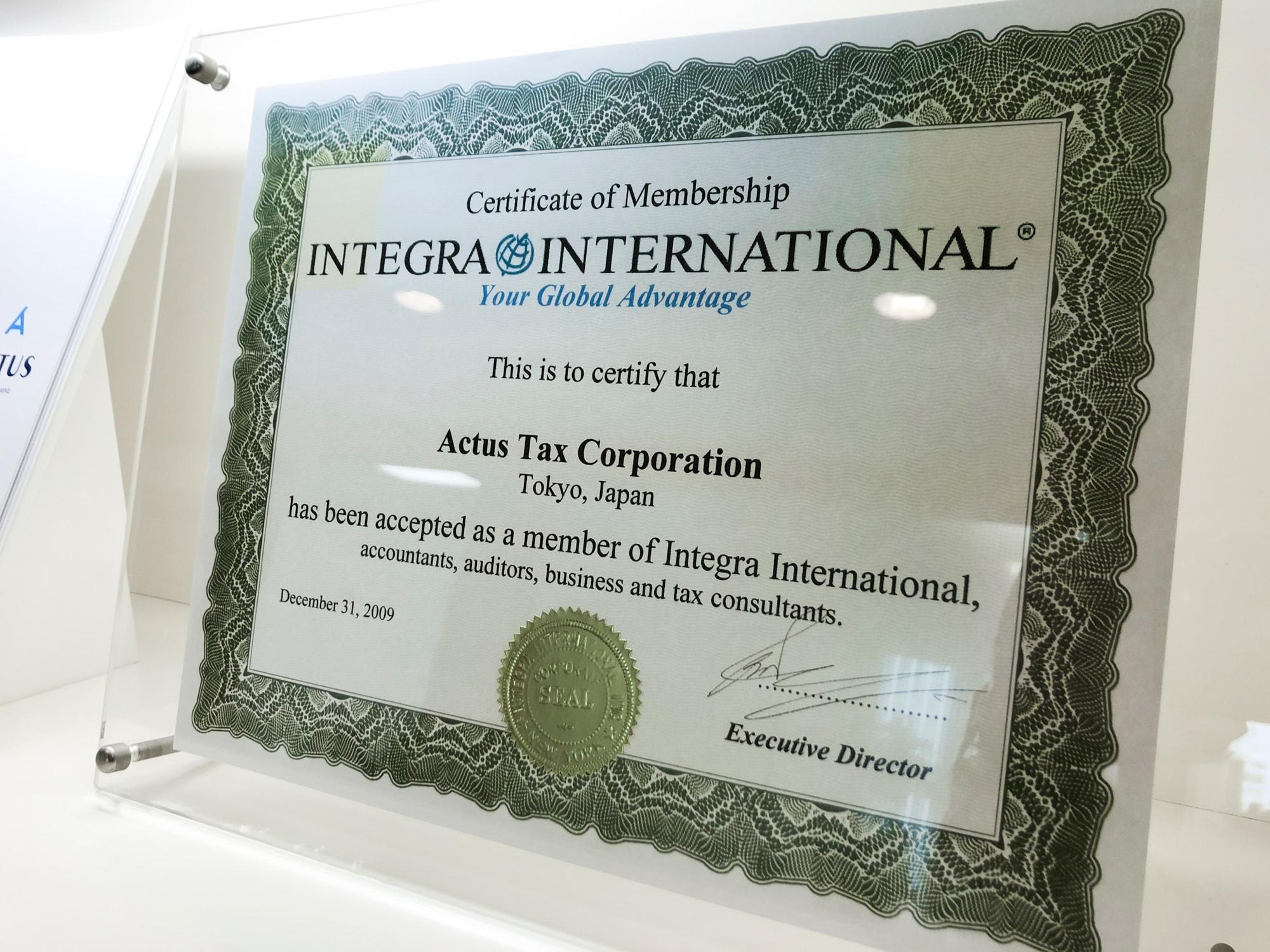アクタスが所属する世界70カ国130事務所にわたる税務・会計のプロフェッショナルネットワーク「Integra International」の会員証。